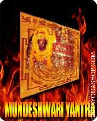 Mundeshwari yantra for relationship The mandir is among the earliest specimen of Nagara model of mandir structure within the State. It's in-built...