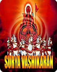 Surya vashikaran Sadhana to Get Very good Outcomes In Life