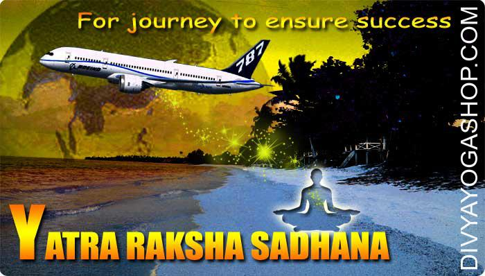 Yatra raksha sadhana For this ,there is a vital sadhana And if one does this Yatra raksha sadhana then it goes to go to a person or if he does this sadhana before traveling, ..