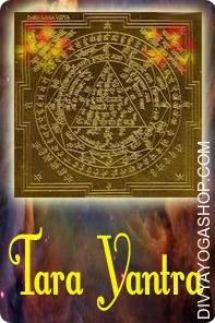 Tara copper yantra This Mahavidya Tara copper yantra  charged by Maata Tara  mantra. Ones goddess Tara is happy then all the aspirations of man will get fulfilled. Maata Tara offers each materialistic affluence to the Sadhak and eliminates his enemies. Mahavidya Tara copper yantra Beneficial for...