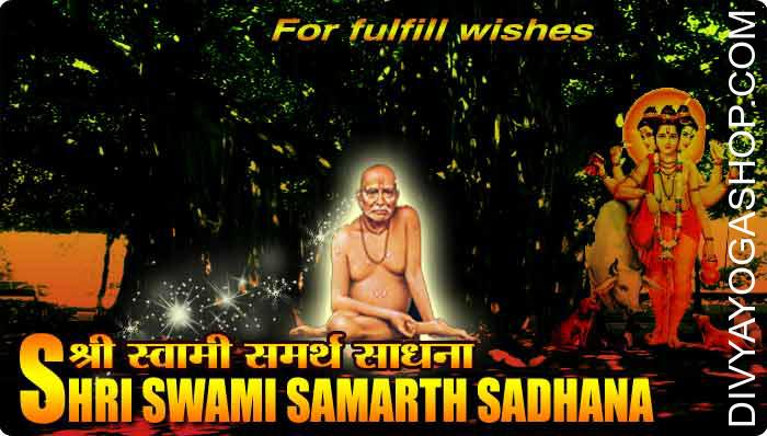 Shri swami samarth sadhana A while back I had written in regards to the Shri Swami Samarth sadhana and its energy and potency. On this sadhana you will get miraculous advantages to get gained..