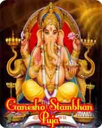 Ganesha Stambhan Puja This Ganesha Stambhan special Puja is give knowledge, success and fulfilment. Who perform this Ganesha Stambhan special Puja...