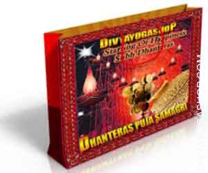 Puja samagri for dhanteras Dhanteras, Lakshmi - the Mata of wealth - is worshiped to offer prosperity and nicely being. It is usually the...