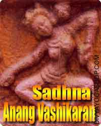 Anang vashikaran sadhana Anang aakarshan sadhana is finished for obtaining a magnetic persona .Anang is Kaamdev plus the sadhak will get the ability to enchant folks, publicity and fame...