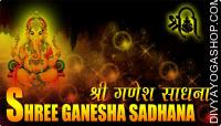 Ganesh sadhana for parents