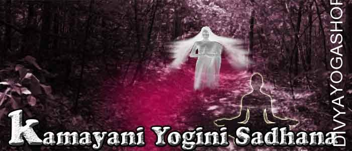 Kamiyani yogini sadhana Kamiyani yogini is one of from 64 yogini. She has supernatural abilities also she represent one of tantra from 64 tantras...