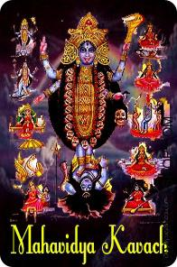 Mahavidya Kavach To get rid from misery and annoyance from above mentioned causes DivyaYogaShop recommend to go for the Mahavidya Raksha Kavach to acquire knowledge, satisfaction, victory, protection, success in relationship, health and success.
