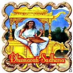 Dhumavati Sadhana - Terrify in evil force The Sadhana of this Mahavidya might be performed on any moonless evening. After 10 p.m. take a bath, put on black robes and sit alone in a room dealing with South on a black worship mat...