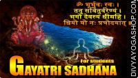 Gayatri Sadhana for Students