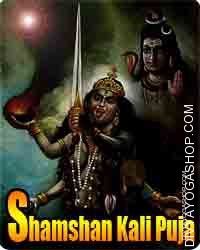 Shamshan kali puja for enemy