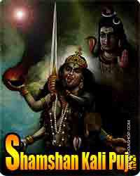 Shamshan kali puja for enemy Shamshan kali puja is beneficial for removal of tona totka, Bhoot pret badha, destroy enemies and...