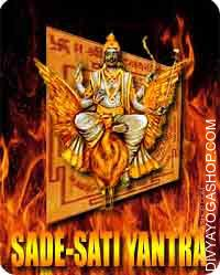 "Sade-sati yantra Sade-sati in literal logic means the ""gradual-transferring- one"" and in response to conventional tales Shani..."