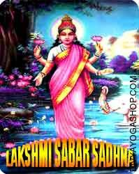 Lakshmi sabar sadhana for success in business