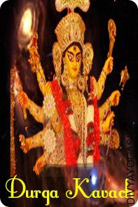 Durga kavach This Durga Raksha kavach charged by  Durga mantra. Durga Raksha kavach is a powerful Kavach for attaining needs, to remove difficulties and to overcome enemies are the particular results of this Kavach...