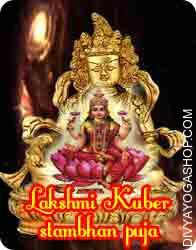 Lakshmi-kuber stambhan puja Lakshmi-Kuber Stambhan Puja is carried out for the purpose of gaining respectable wealth. Goddess Lakshmi is taken into account because the lord of the wealth...