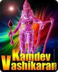 Kamdev vashikaran sadhana  Do you love somebody or do you've a crush on any individual or do you imagine in love at first sight and it had occurred with you then Kamdev ..