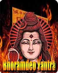 Bhoramdeo yantra for success in relationship