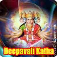 Deepavali vrat katha paath Mahalakshmi is a deity of success and wealth. Prosperity is an important ingredient bestowed upon us for...