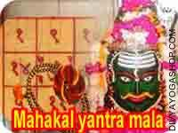 Mahakal yantra and rosary for fulfilment of needs