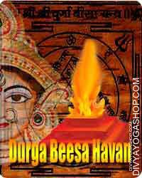 Durga beesa havan Bisa Yantra is stored in pocket or purse to keep away from many troubles comparable to concern of thief, fires...