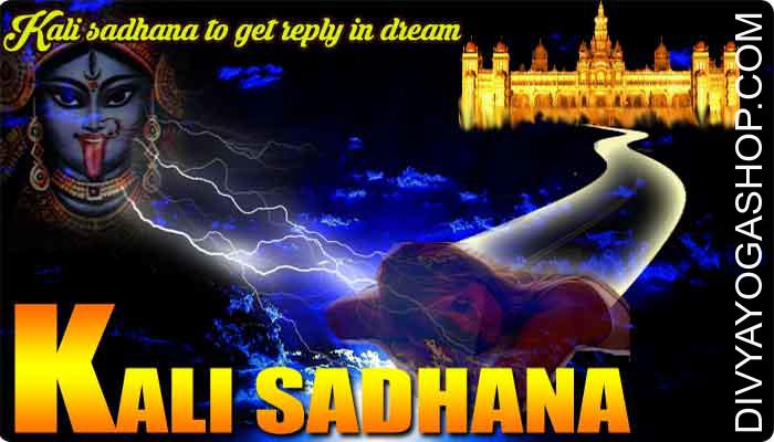 Kali Sadhana to get reply in dream To achieve Siddhi (mastery) this Kali sadhana needs to be repeated 1188 times (11 mala) every day for a complete period of 11 days. After the period of 11 days whenever you attain Siddhi..
