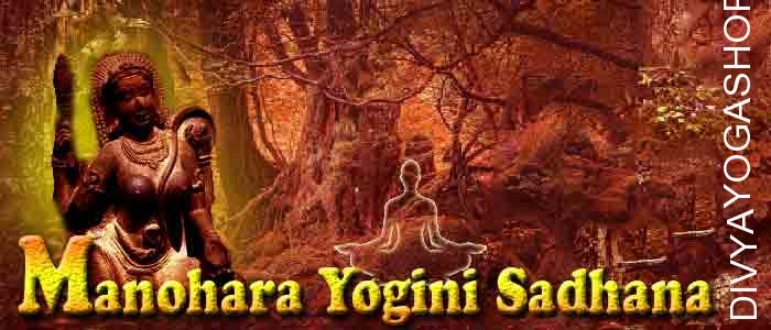 Manohara yogini sadhana Manohara yogini is the form of Adi Shakti Mahakali. She has Supernatural abilities. Manohara yogini is the...