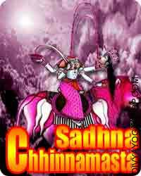 Chhinnamasta sadhna for enemy