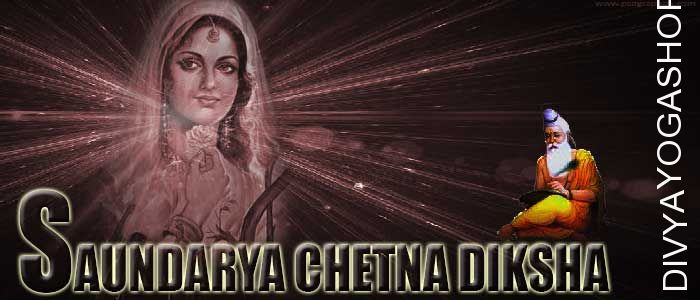 Soundarya chetna diksha Soundarya; the phrase is just too small however it might take 1000's of years to grasp it. The bottom of the whole...