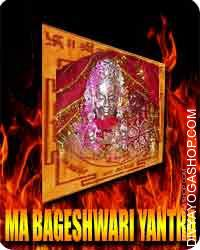 Maa Bagheshwari yantra for fulfillment of desires Maa Bagheshwari Devi Temple (mandir) devoted to Mata Kudargarhi is balanced on prime of a mount...
