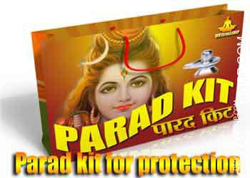 Parad kit for protection Parad kit for blackmagic protection included....Parad protection gutika - approx 50 gram, Siddha kali Yantra...