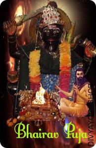 Bhairav Puja Lord Bhairav is taken into account to be the incarnation (Avatar) of Lord Shiva. In the modern times, Bhairon has been worshipped by thousands and thousands of people to get the highly effective blessings from the god (devta). Bhairav is a fierce type of Shiva..