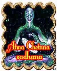 "Atma Chetna Sadhana -Basis For Each Sadhana Each Sadhana has a basic philosophy and with out understanding this primary concept, the probabilities of full success in Sadhana are minimal. Atma Chetna or ""Inner Consciousness"