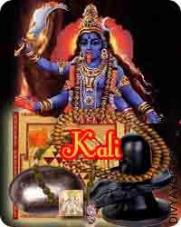 Kali sadhana samagri This Kali  Sadhana Samagri has been energised by Kali  Mahavidya mantra. Maata Dhumavati give you  immediate outcomes and particular person is protected against all kinds of black magic...