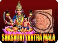 Shashthi devi yantra mala for child protection This Shashthi devi Yantra and rosary energized by Shashthi devi mantra. It gives you blessing for this fulfillment...