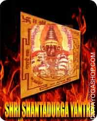 Shantadurga yantra Shree Shantadurga is avatar of Shree Jagdamba devi which had come to create peace [Shanti] between Shree...