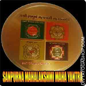 Sampurn mahalakshmi mahayantra sticker Shree Sampurn mahalakshmi mahayantra sticker is beneficial for