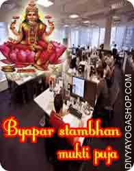 Byapar stambhan mukti puja This Vyapar Stambhan special Puja is helps to protect your business. No one can disturb in your business. Because your business protect from hidden enemy..