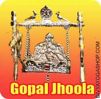 Laddu Gopal jhoola This Laddu Gopal jhoola is charged by Gopal mantra.  An extremely attractive White Metal lord Krishna Jhula. On the day of krishna..