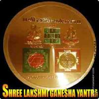 Shree Lakshmi ganesh yantra sticker
