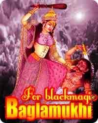 Baglamukhi sadhna for removing blackmagic
