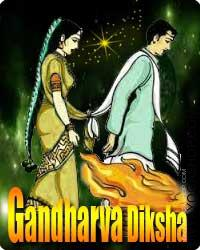 Gandharva Diksha for marriage