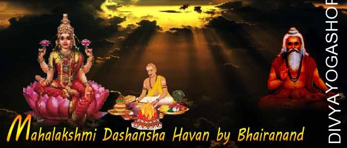 Mahalakshmi dashansha havan by bhairavanand If person is performing Mahalakshmi sadhana by bhairavanand and unable to do havan after sadhana. The Divyayogashop...