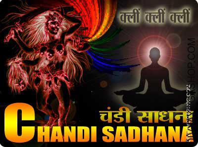 Chandi sadhana for strong protection Devi Mahatmyam is often known as the Durga Saptashati or Chandi. Devi Mahatmyam incorporates seven...