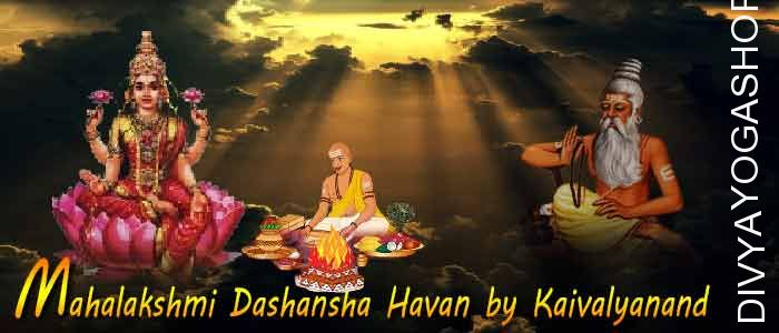 Mahalakshmi dashansha havan by kaivalyanand If person is performing Mahalakshmi sadhana by kaivalyanand and unable to do havan after sadhana. The Divyayogashop...