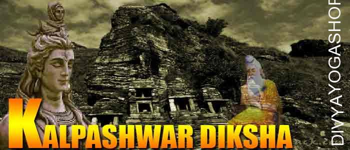 Kalpeshwar Diksha Kalpeshwar is a Hindu mandir devoted to Lord Shiva positioned positioned within the charming Urgam valley within...