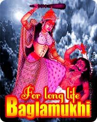Bagalamukhi sadhna for long life