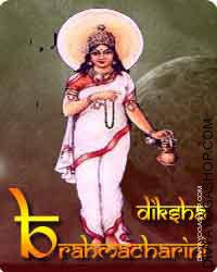 Bramhacharini diksha Mata Brahmacharini did extreme reparation to get Lord (bhagawan) Shiva as her husband. She carried out...
