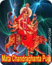 Chandraghanta puja The 3rd day of Durga name is Chandraghanta. Mata name Chandraghanta comes through the crescent...