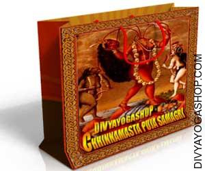 Chhinnamasta (Chinnamastika) puja samagri Chinnamasta is the shakti or vitality of Indra or Lightning, vitality of transformation. Helps to free from...