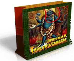Tara puja samagri Mata Tara Devi is the second of the ten Mahavidyas. Mata Tara is worshiped to beat troubles and transcend...